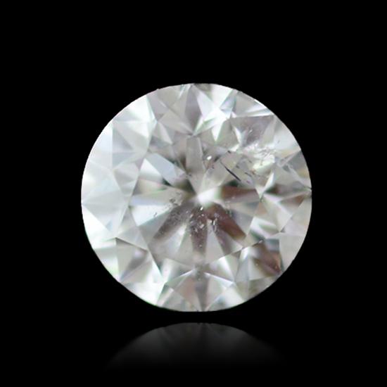 Colorless Diamond, Round, H, 1.10 Carat